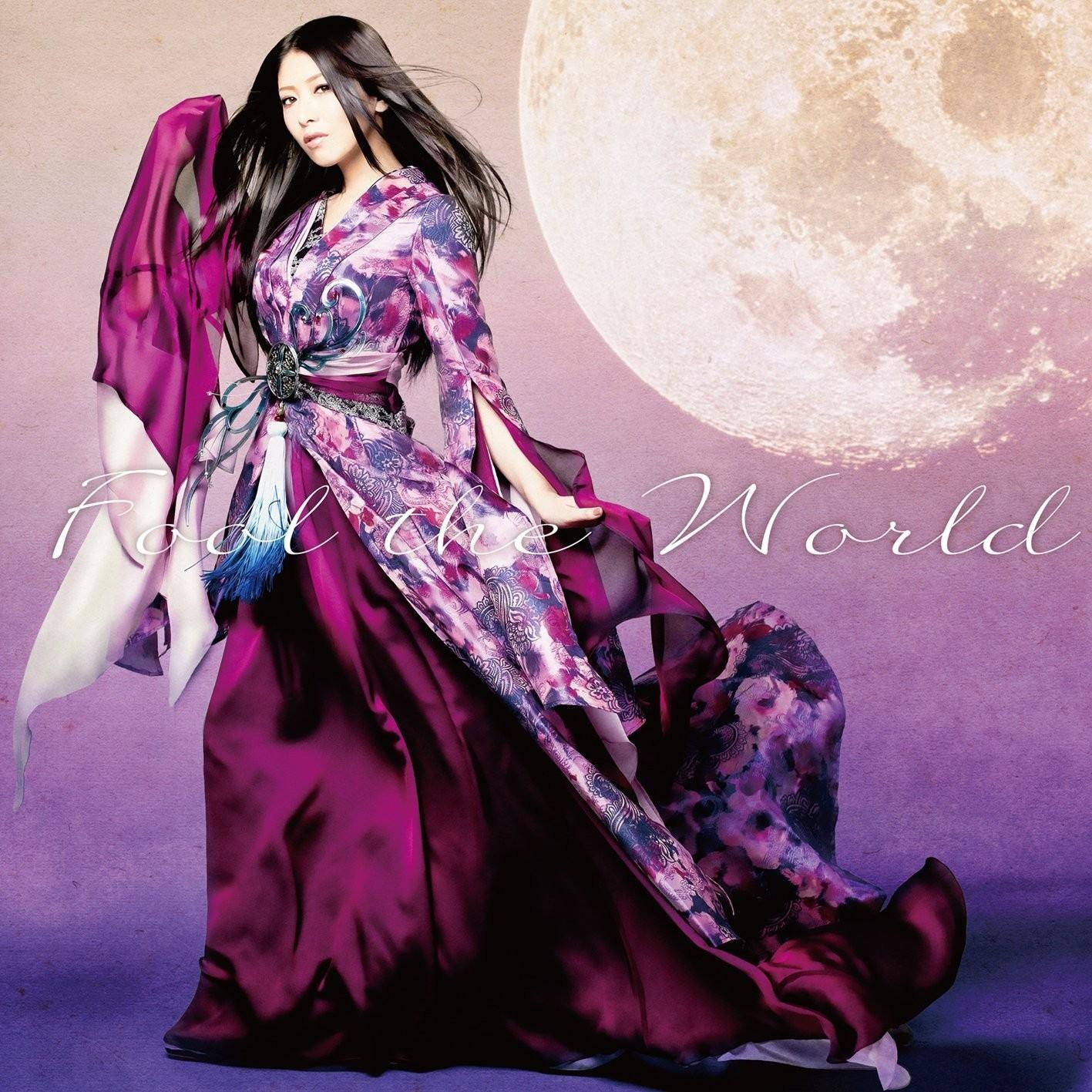 20151112.05.08 Minori Chihara - Fool the World cover 2.jpg