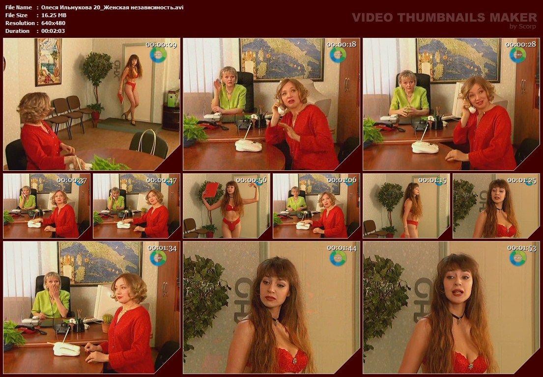 Олеся Ильмукова 20_Женская независимость.avi.jpg