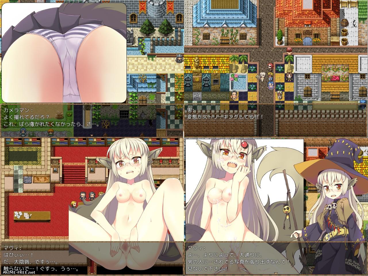 Megane no majo-kko ga hitasura sekuhara sa reru RPG [2015] [Cen] [jRPG] [JAP] H-Game
