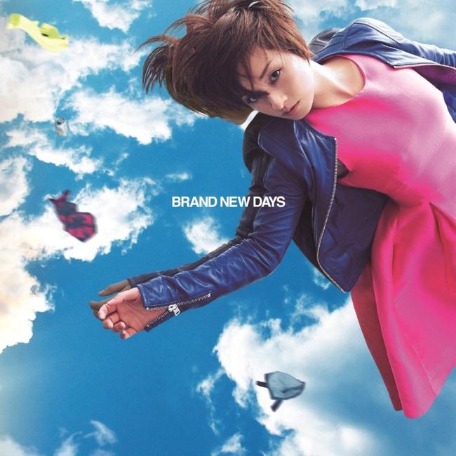 20151118.02 Do As Infinity - Brand New Days cover 2.jpg
