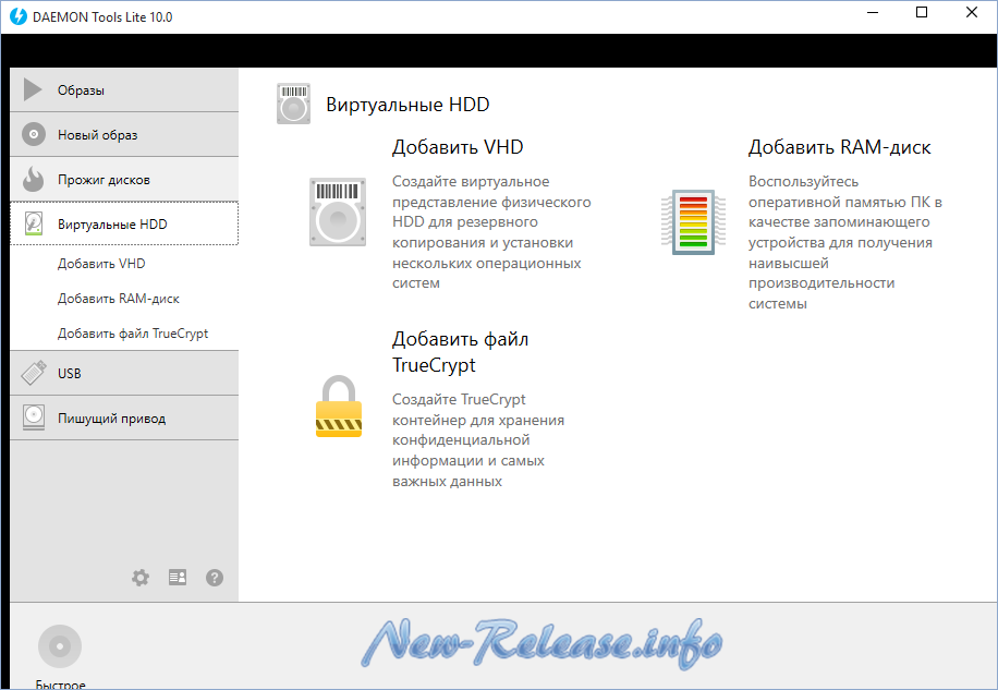 Ssf Daemon Tools Lite Download Free Software Hhtracker