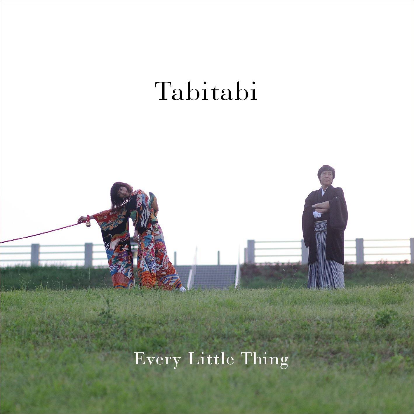 20151120.01 Every Little Thing - Tabitabi cover.jpg