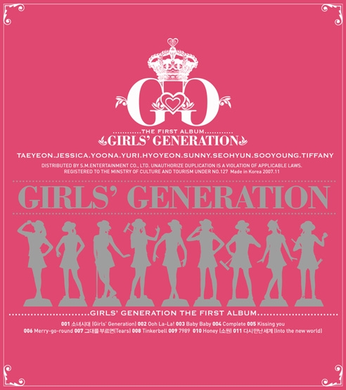 20151121.80 Girls' Generation (SNSD) - Girls' Generation cover.jpg