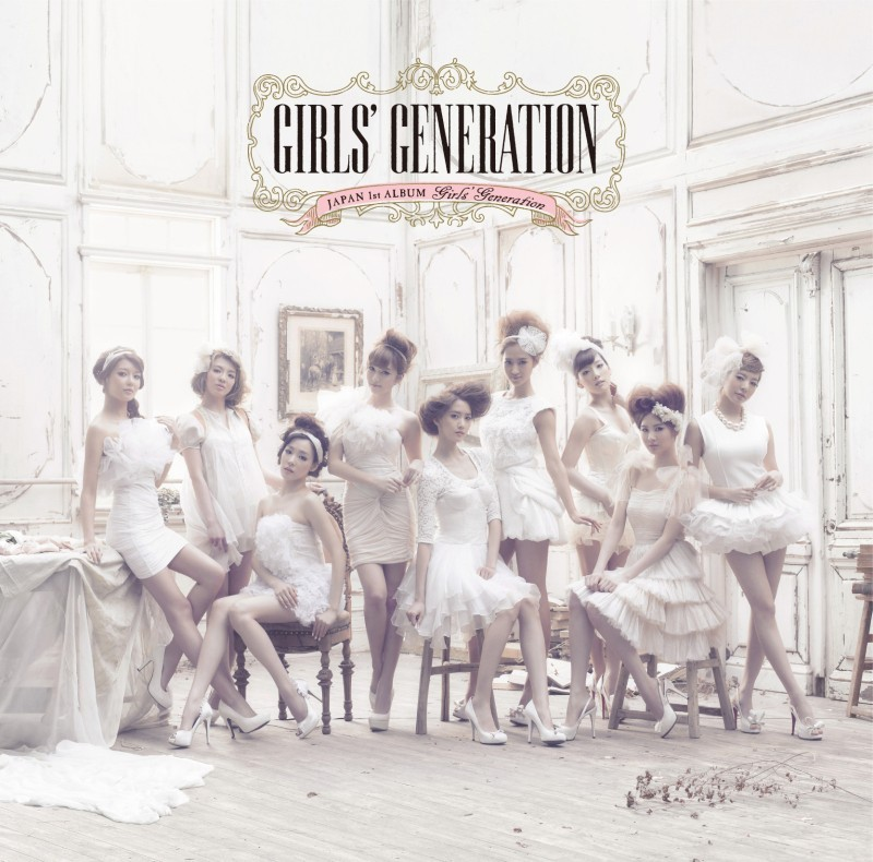 20151121.80 Girls' Generation (SNSD) - Girls' Generation (Japanese album) cover.jpg