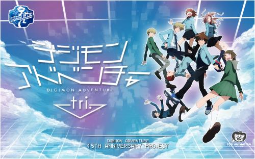 Digimon Adventure Tri. E4348f913cbcd8fd25138a181b8d13c5