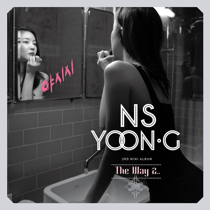 20151121.80 NS Yoon-G - The Way 2 cover.jpg