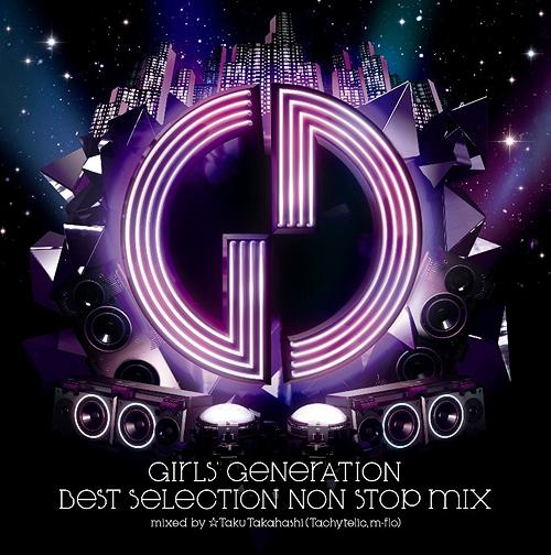 20151121.80 Girls' Generation (SNSD) - Best Selection Non Stop Mix cover.jpg