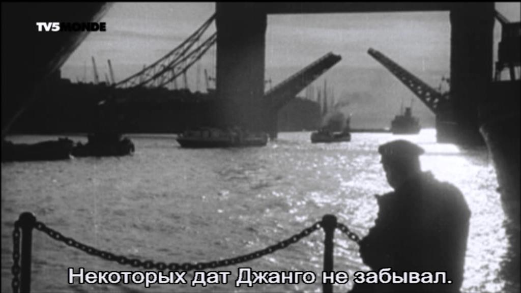 2010 Django Reinhardt - Trois Doigts De Génie [DVB] 7