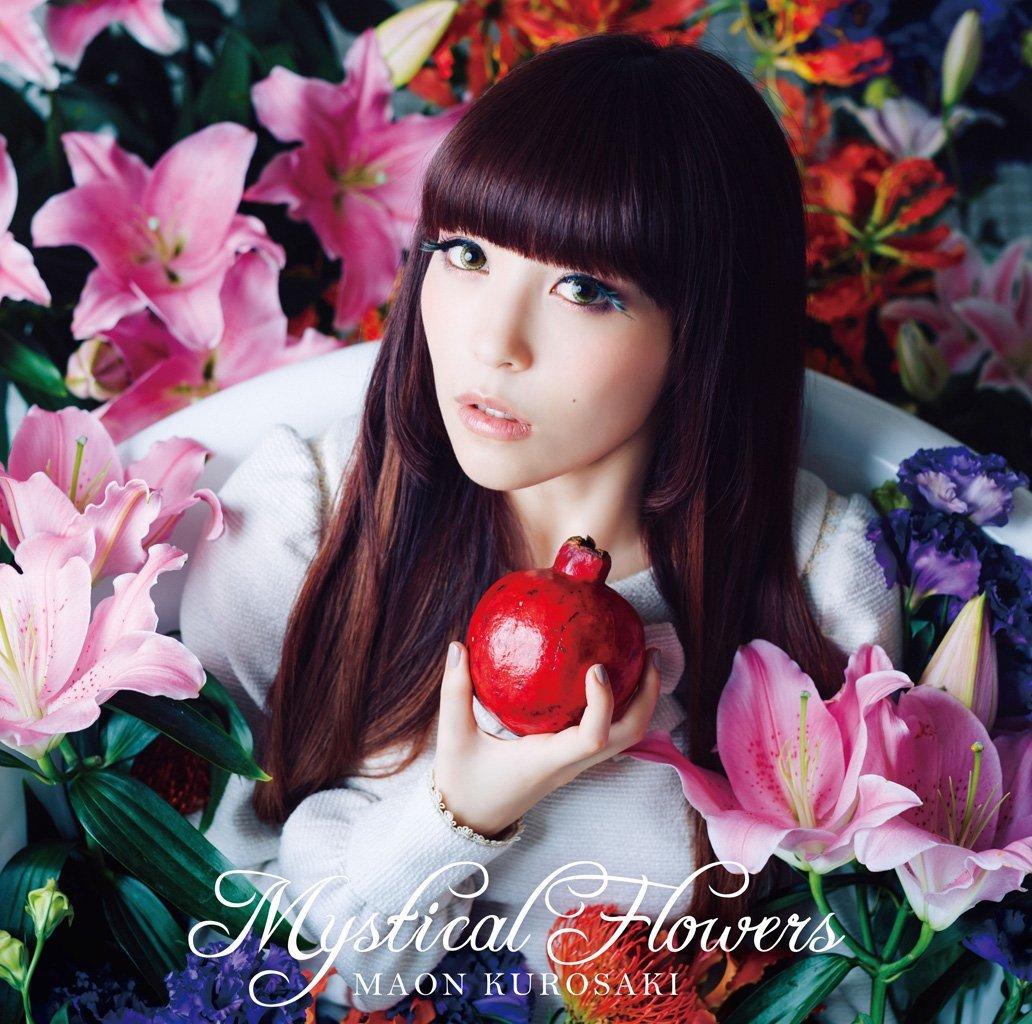 20151122.02 Maon Kurosaki - Mystical Flowers cover 1.jpg