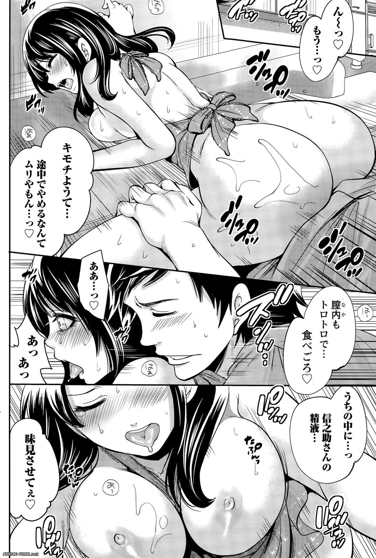 Miyahara Ayumu - ��������� ����� [Cen] [JAP,ENG,RUS,CHI] Manga Hentai