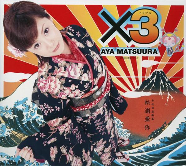 20151201.01 Aya Matsuura - X3 cover.jpg