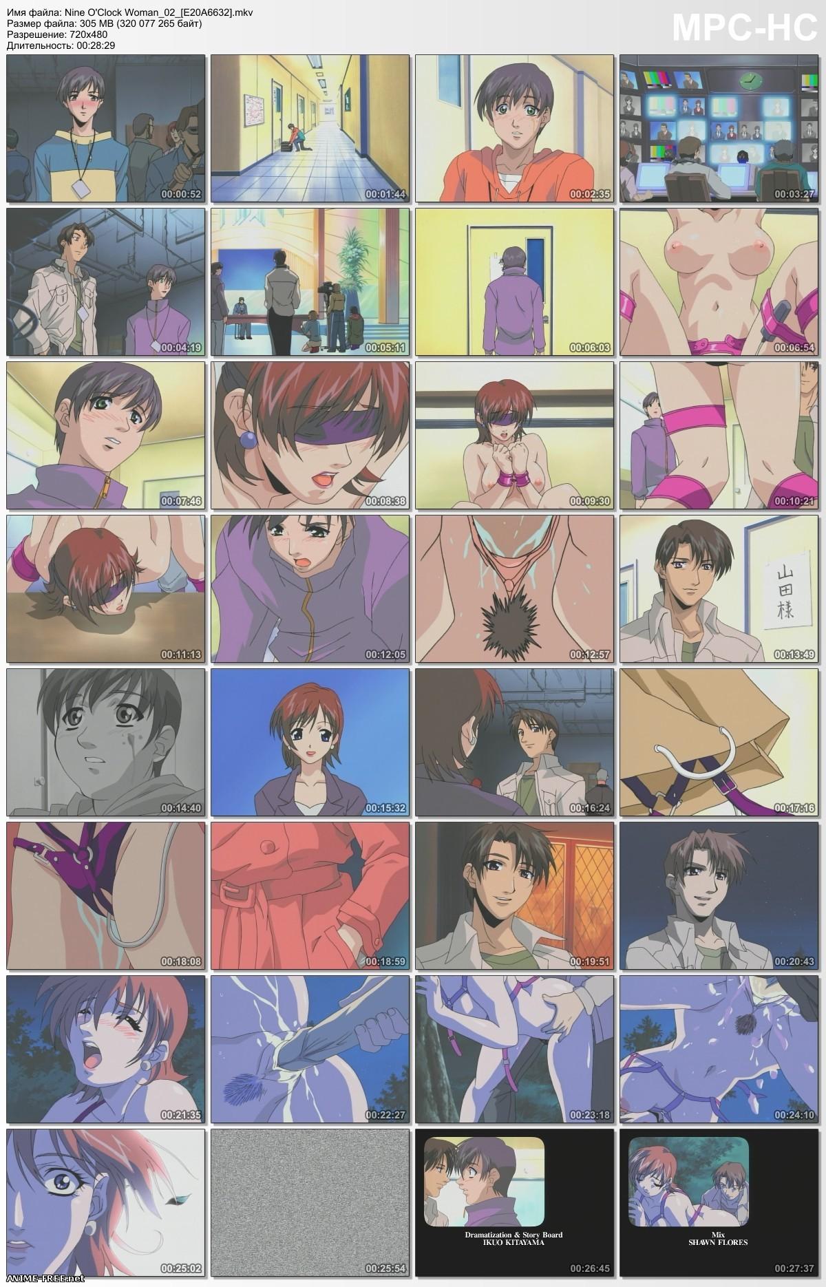 Nine O'Clock Woman / 21-ji no Onna: Newscaster Katsuragi Miki / Девушка с вечерних новостей [3 из 3] [JAP,ENG,RUS] Anime Hentai