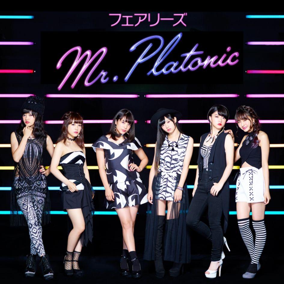 20151201.04.02 Fairies - Mr. Platonic cover 2.jpg