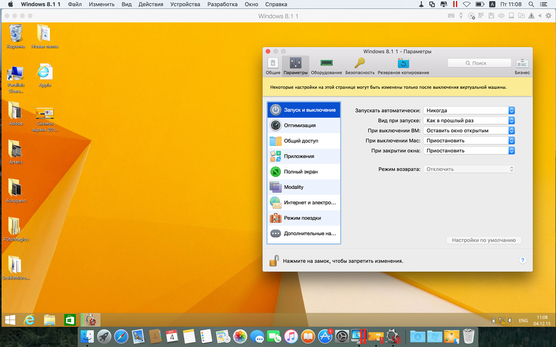 Parallels Desktop for Mac Business Edition 12.0.1 (2016) Multi/Русский