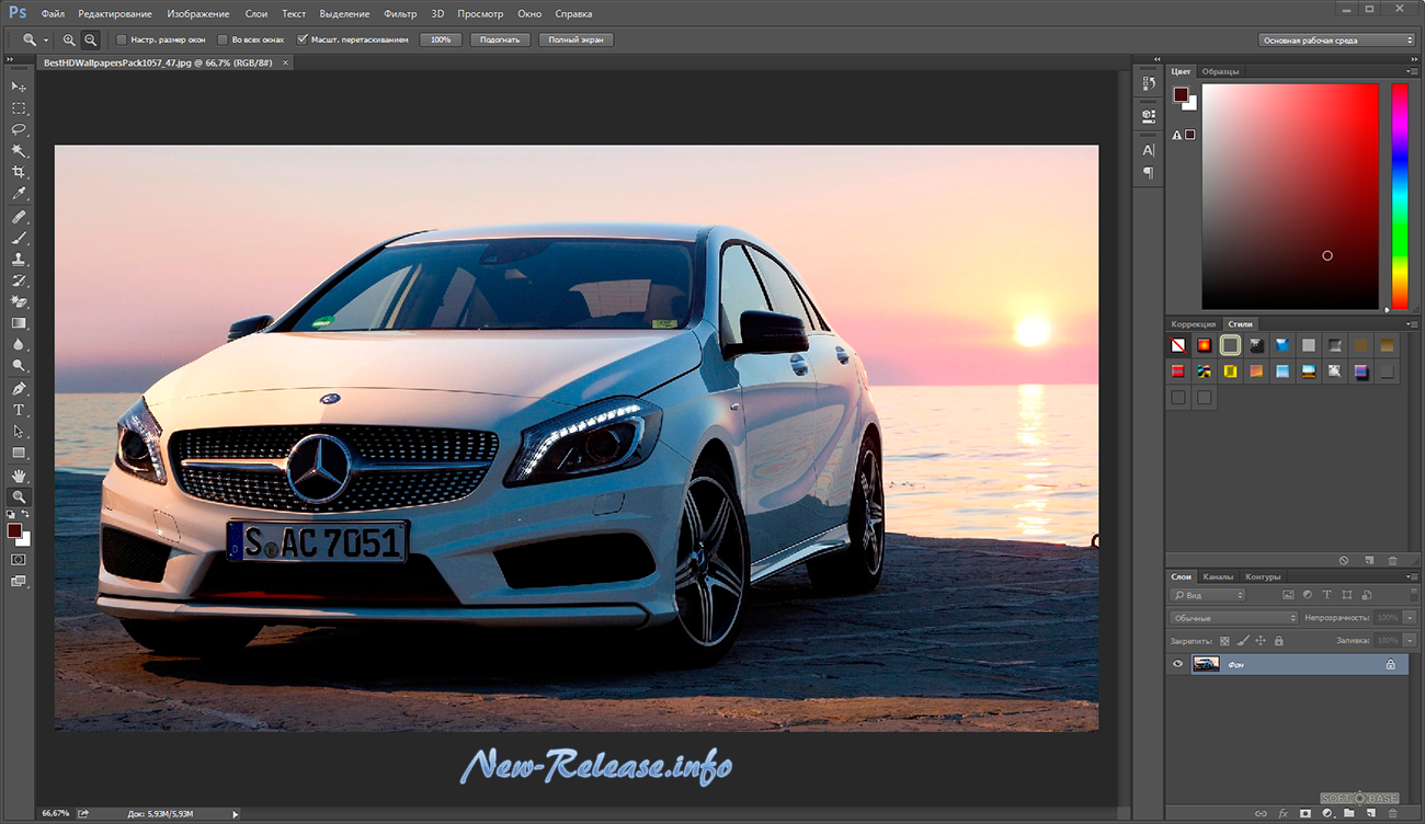 Adobe Photoshop CC 2015 16.1.2 Final