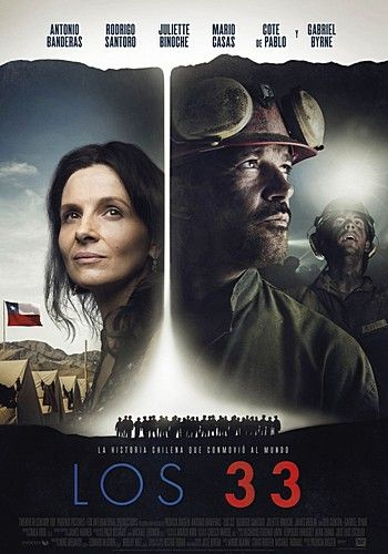 33 / The 33 [CAN Transfer] (Патрисия Ригген) [2015, драма, биография, история, BDRip 720p] MVO