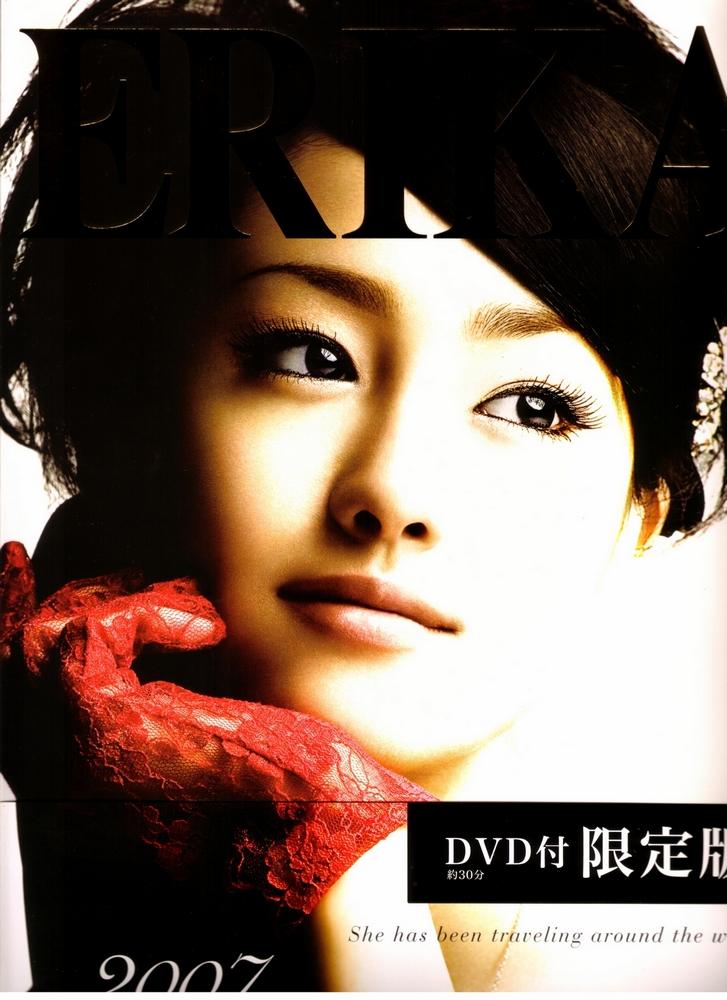 20151209.10.02 Erika Sawajiri - ERIKA 2007 Paris, Nice, Milan & Tokyo (photobook) 001 (JPOP.ru).jpg
