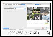 VueScan Pro 9.5.57 (2016) Multi/Rus