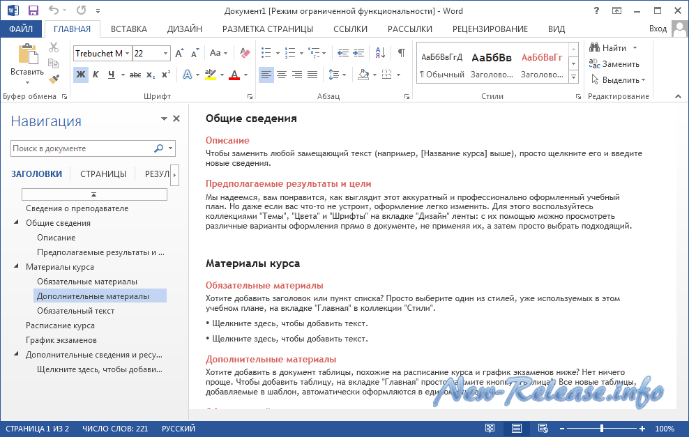 Microsoft Office Professional Plus 2013 SP1 Final (Volume), Visio 2013 SP1, Project 2013 SP1