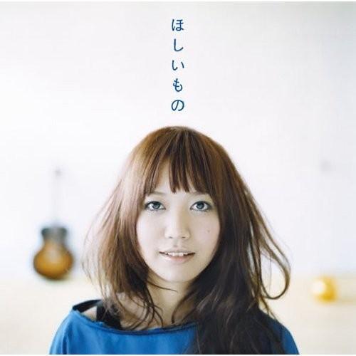 20151218.02.1 Shion Tsuji - Hoshii mono cover.jpg