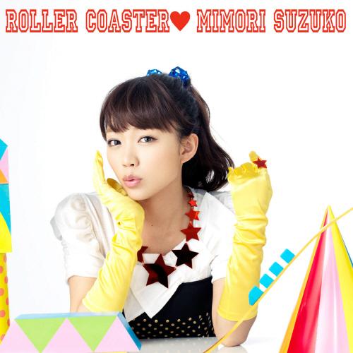 20151221.01.1 Suzuko Mimori - Roller Coaster (M4A) cover.jpg