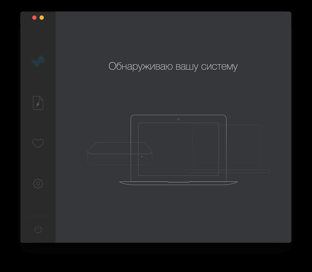 Boom 2 v1.4.3 (2016) Multi / Русский
