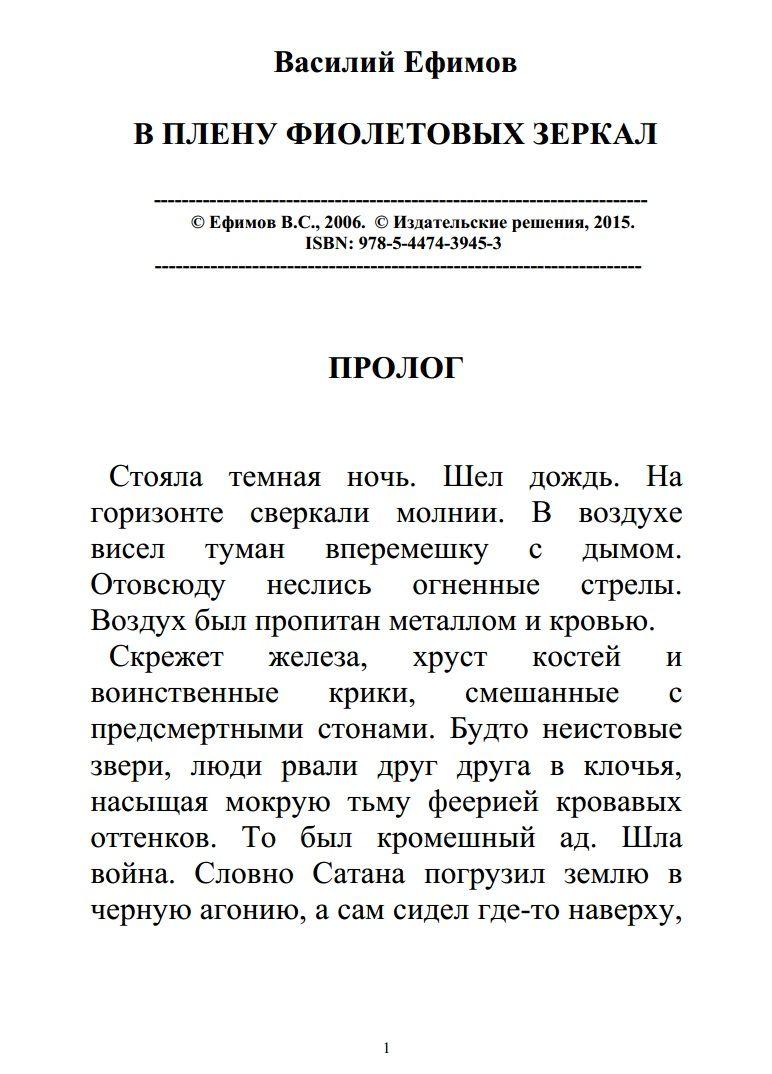 http://i4.imageban.ru/out/2015/12/24/839c45430a8fc60b24e63c07b61b8176.jpg