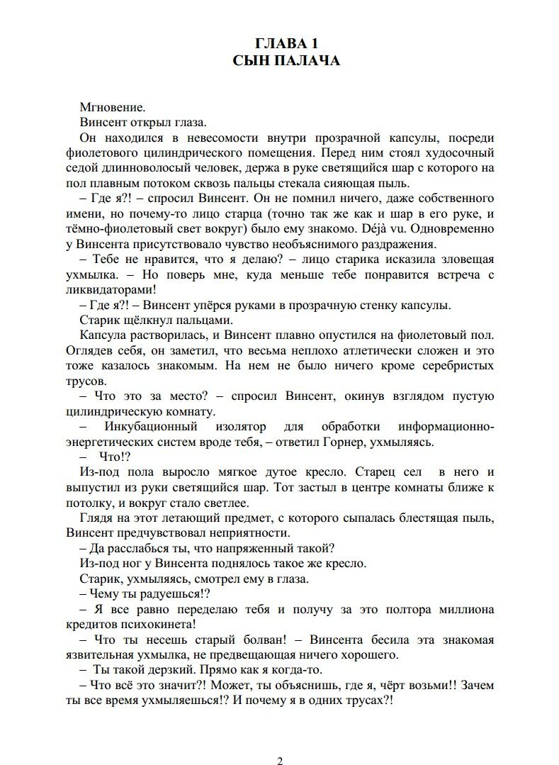 http://i4.imageban.ru/out/2015/12/24/b4d3b60da02002bd3a5a23b8da2e29d0.jpg