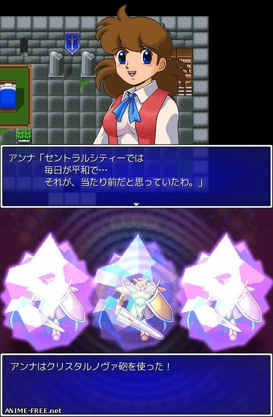 Crystal Story [2014] [Cen] [jRPG] [JAP] H-Game