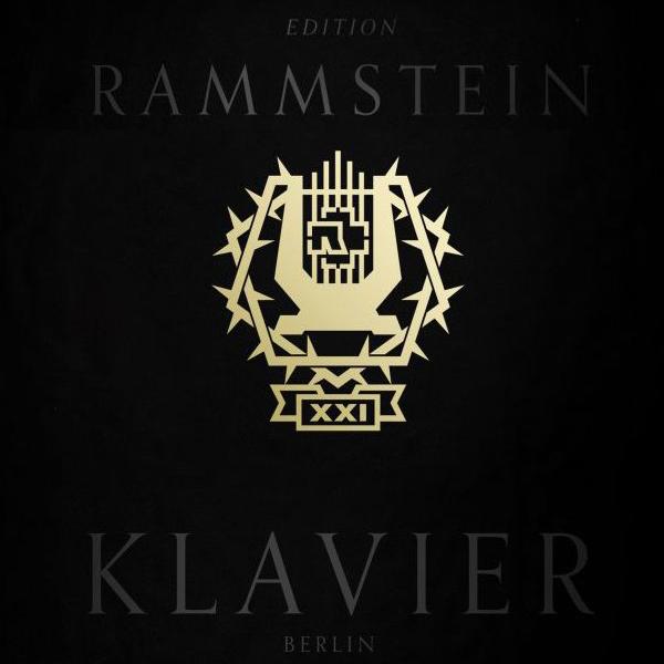 Скачать rammstein во flac формате