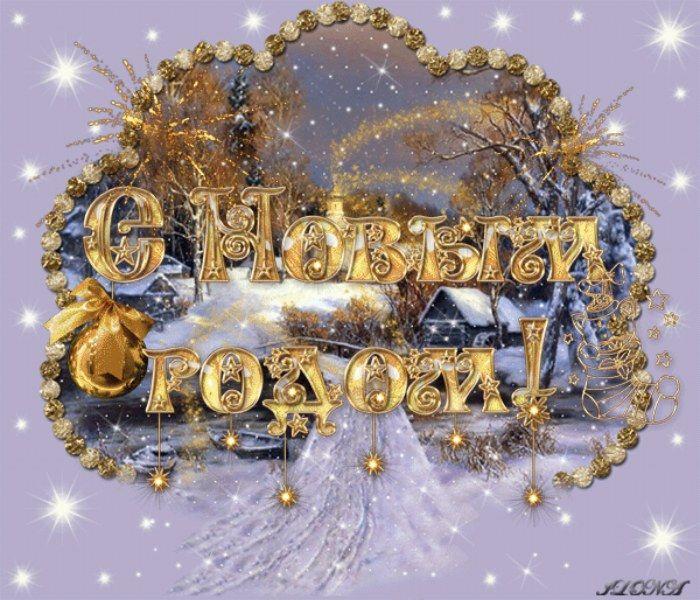 http://i4.imageban.ru/out/2015/12/31/6baaa7644da00946eb1c17f278681eab.jpg
