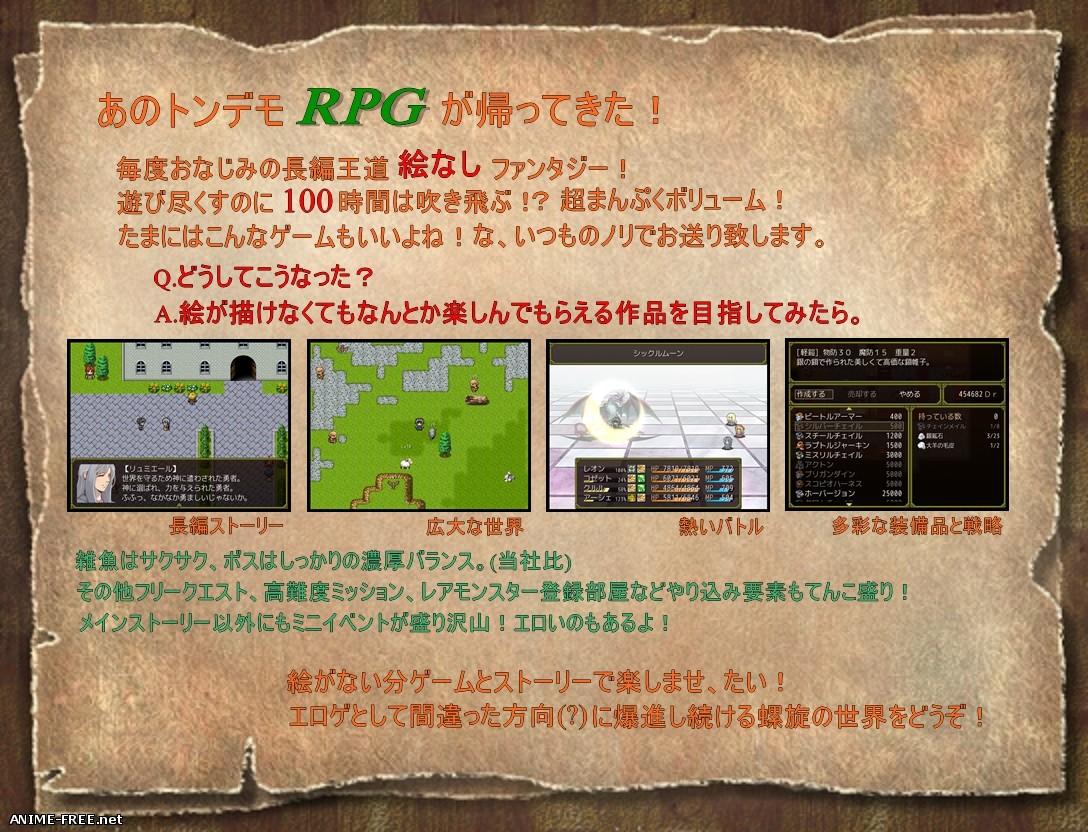 Spiral Legend IV [2015] [Cen] [jRPG] [JAP] H-Game