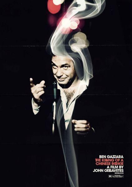 Убийство китайского букмекера / The Killing of a Chinese Bookie (Джон Кассаветес / John Cassavetes) [1976, США, драма, DVDRip] MVO (Культура) + AVO (Кузнецов) + Original Eng
