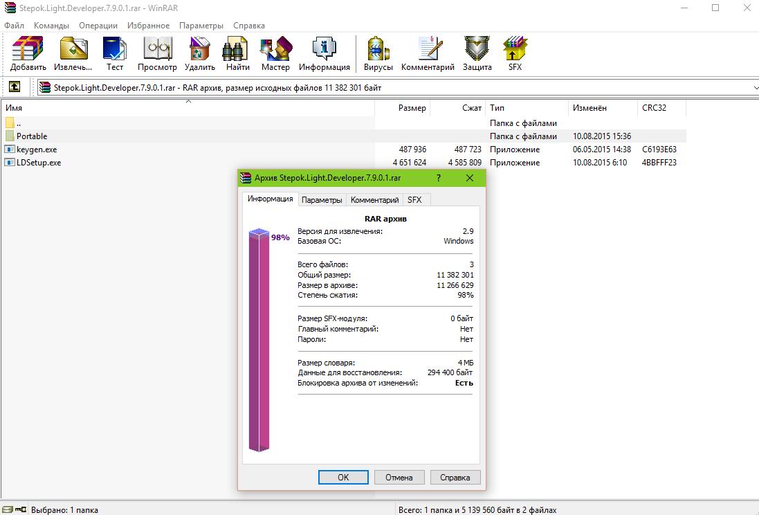 Ptgui Pro 10.0.12 Торрент