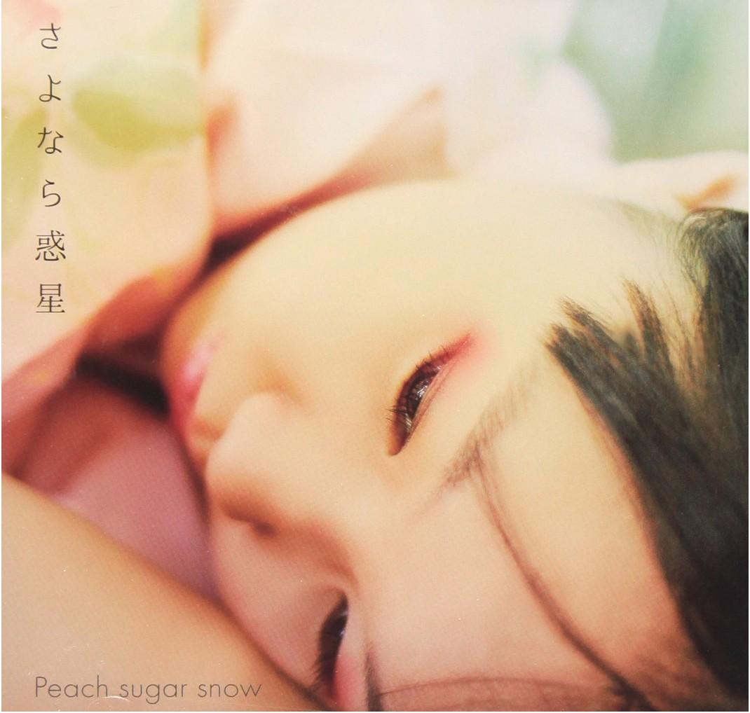 20160112.01.1 Peach sugar snow - Sayonara Wakusei cover.jpg