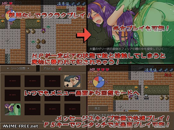 Philia of Prison escape [2015] [Cen] [jRPG] [JAP] H-Game