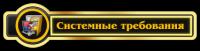 http://i4.imageban.ru/out/2016/01/23/60007792295b7f10186909f784a805f0.png