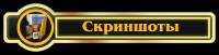 http://i4.imageban.ru/out/2016/01/23/ba34f75b66ab5a6a44171cbf0d69d69c.png