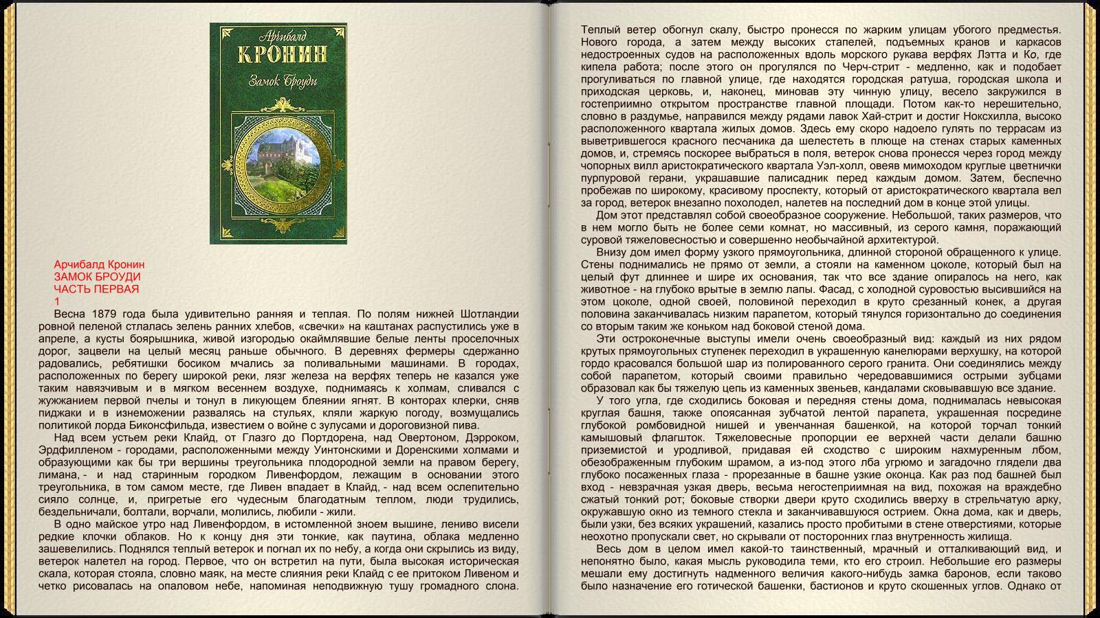http://i4.imageban.ru/out/2016/01/26/bb21a5fb903c1b1af24fcabc5e76b165.jpg