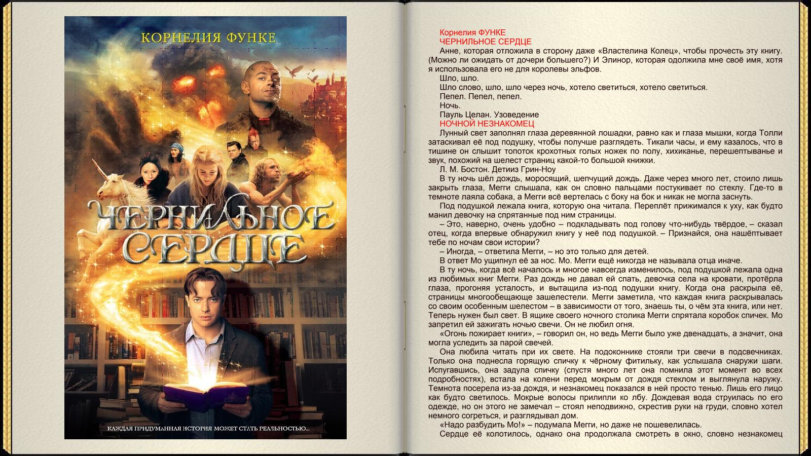http://i4.imageban.ru/out/2016/02/01/6c05da86760609ca8b9f7563a39d4c79.jpg