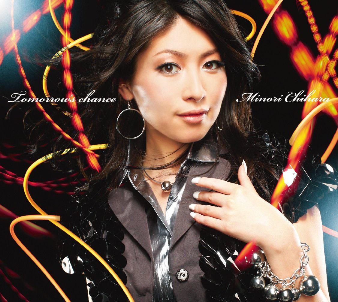 20160203.04.1 Minori Chihara - Tomorrow's chance cover.jpg