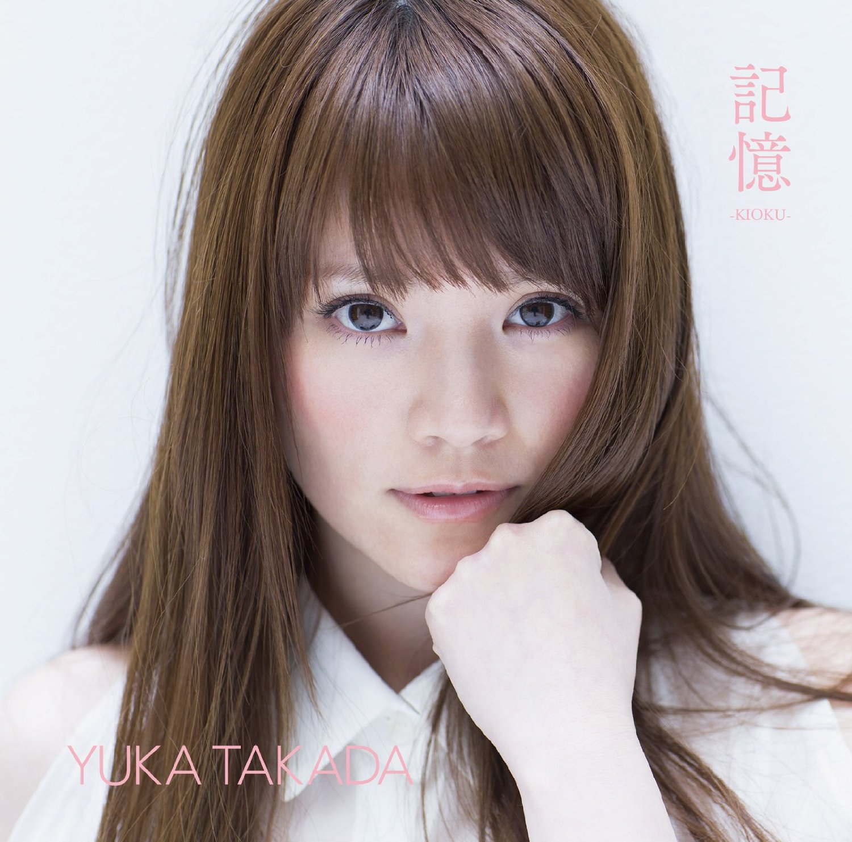 20160203.06.7 Yuka Takada - Kioku (m4a) cover.jpg