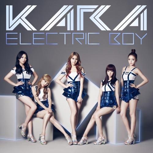 20160209.08 Kara - Electric Boy cover 2.jpg