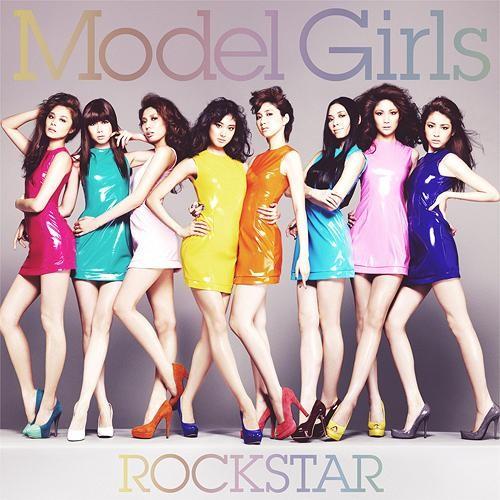 20160209.08 Model Girls - ROCK STAR cover.jpg