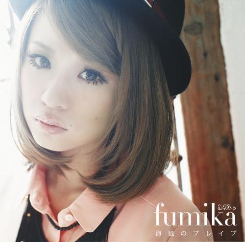 20160209.08 fumika - Umikaze no Brave cover.jpg