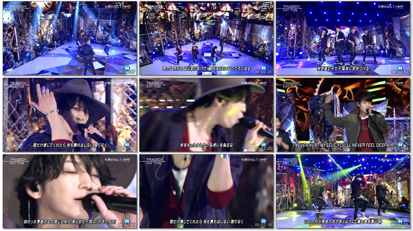 20160215.01.07 KAT-TUN - Tragedy (Music Station 2016.02.12 HDTV) (JPOP.ru).ts_thumbs_[2016.02.15_12.05.41].jpg