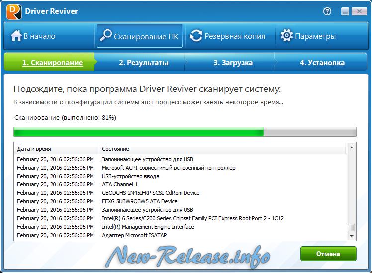 Driver Reviver 5.15.1.2 Final