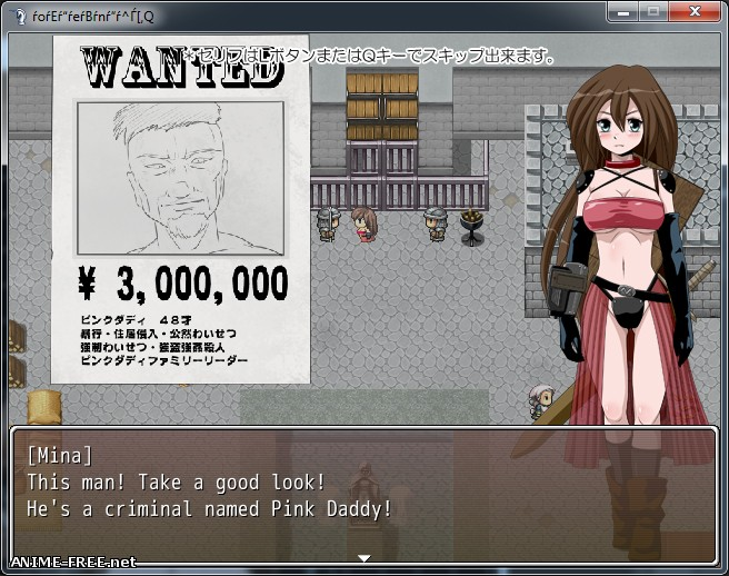Bounty Hunter 2 [2013] [Cen] [jRPG] [JAP,ENG] H-Game