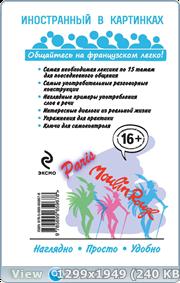 http://i4.imageban.ru/out/2016/02/27/41a418519840715818a3a7cebd286d98.png