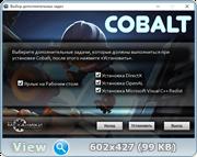 Cobalt (2016) [Multi] (133b Gold) Repack R.G. Механики